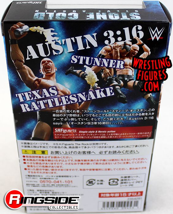 http://www.ringsidecollectibles.com/mm5/graphics/00000001/figuarts_stone_cold_pic12.jpg